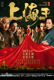 Watch Movie lord-of-shanghai