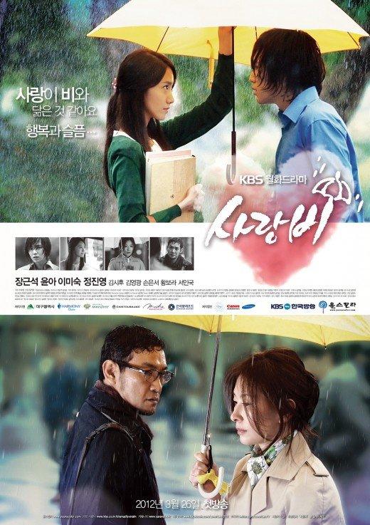 Watch Movie love-rain