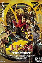 Watch Movie lupin-iii-the-first