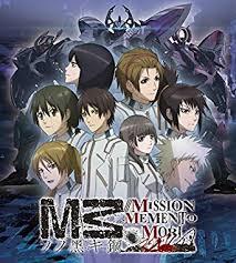 Watch Movie m3-sono-kuroki-hagane