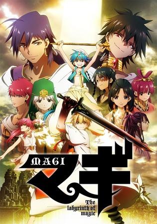 Watch Movie magi-the-kingdom-of-magic-season-2