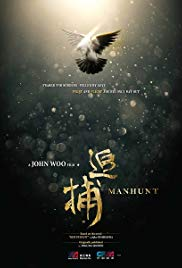 Watch Movie manhunt