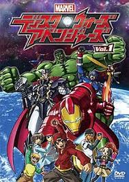 Watch Movie marvel-disk-wars-the-avengers
