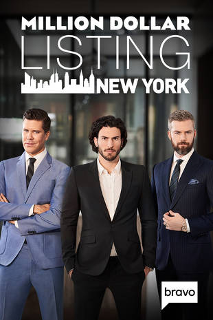 Watch Movie million-dollar-listing-ny-season-5