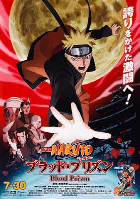 Watch Movie naruto-shippuuden-movie-5-blood-prison