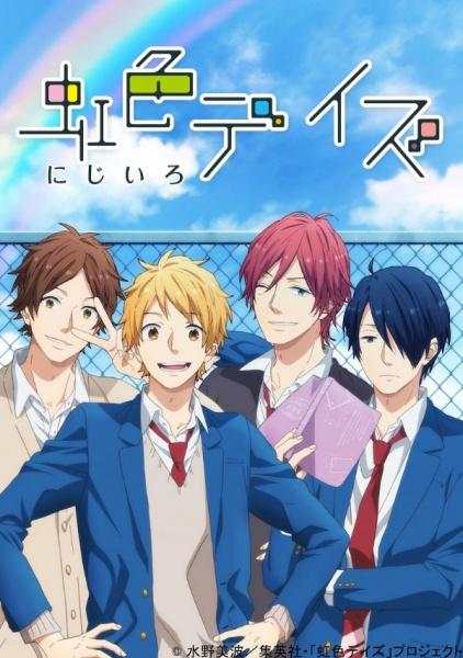 Watch Movie nijiiro-days