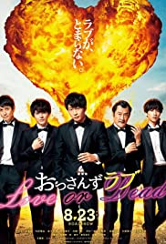 Watch Movie ossan-s-love-love-or-dead