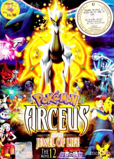 Watch Movie pokemon-arceus-and-the-jewel-of-life