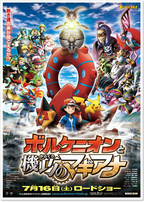 Watch Movie pokemon-the-movie-volcanion-and-the-mechanical-marvel