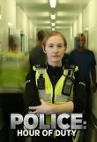 Police: Hour of Duty - Season 1