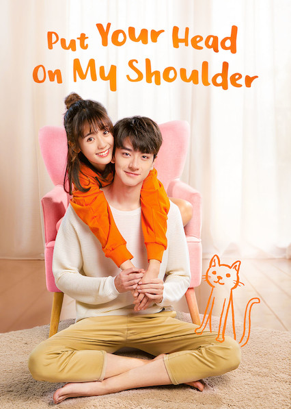 Watch Movie put-your-head-on-my-shoulder-season-1