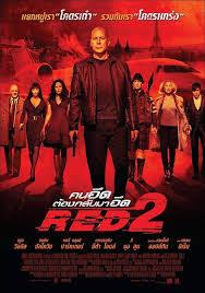 Watch Movie red-2