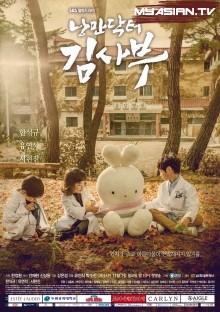 Watch Movie romantic-doctor-teacher-kim