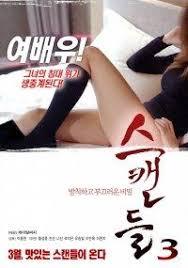 Watch Movie scandal-iii