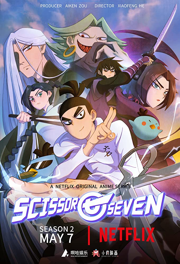 Watch Movie scissor-seven-season-2