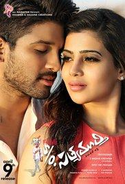 Watch Movie son-of-sathyamurthy