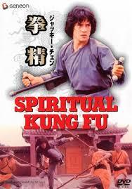 Watch Movie spiritual-kung-fu