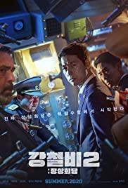Watch Movie steel-rain-2