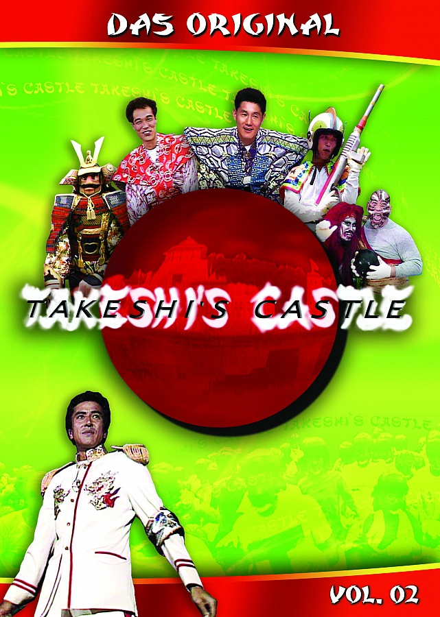 Watch Movie takeshi-s-castle-season-4