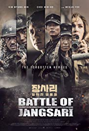 Watch Movie the-battle-of-jangsari