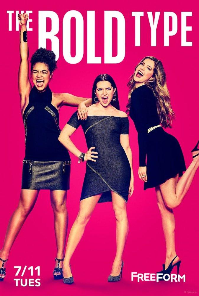 Watch Movie the-bold-type-season-2