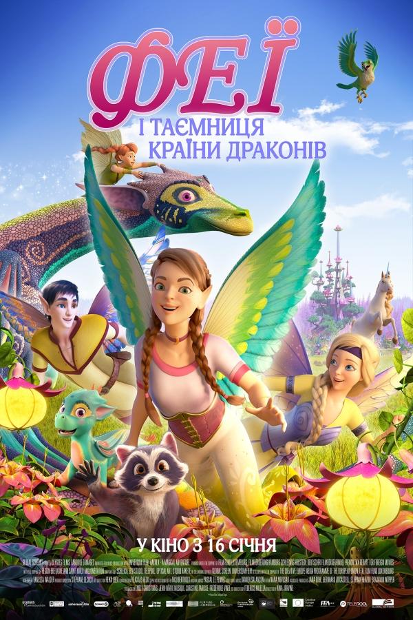 Watch Movie the-fairy-princess-the-unicorn