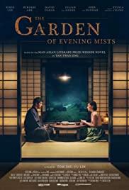 Watch Movie the-garden-of-evening-mists