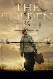 Watch Movie the-golden-era
