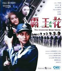 Watch Movie the-inspector-wears-skirts-top-squad
