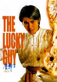 Watch Movie the-lucky-guy