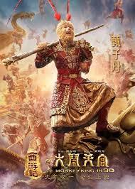 Watch Movie the-monkey-king
