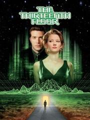 Watch Movie the-thirteenth-floor