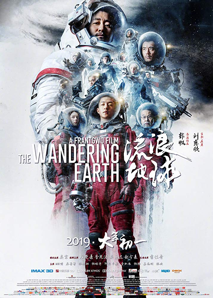 Watch Movie the-wandering-earth