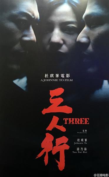 Watch Movie three-2016