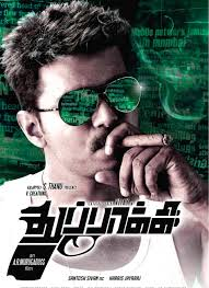 Watch Movie thuppakki