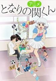 Watch Movie tonari-no-seki-kun