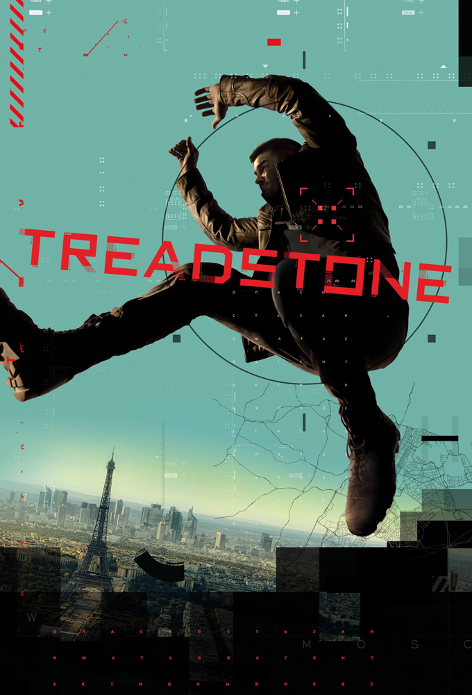 Watch Movie treadstone-season-1