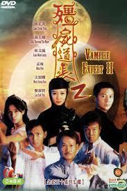 Watch Movie vampire-expert-2