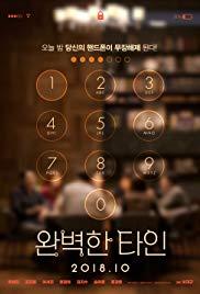 Watch Movie wanbyeokhan-tain