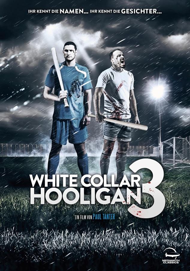 Watch Movie white-collar-hooligan-3