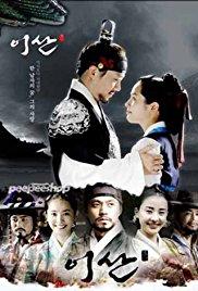 Watch Movie yi-san