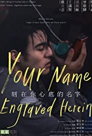 Watch Movie your-name-engraved-herein
