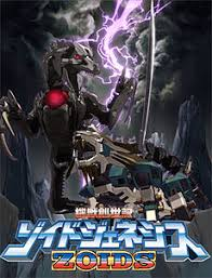 Watch Movie zoids-genesis