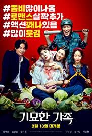 Watch Movie zombie-for-sale